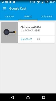 crc04.jpg