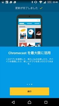 crc10.jpg