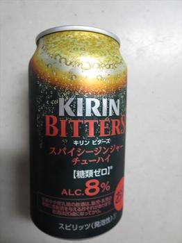 gin02.JPG