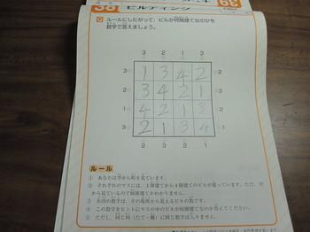 re01.JPG