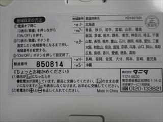 tns05.JPG