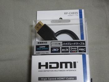 hdm02.JPG