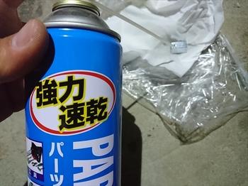 huk08.JPG